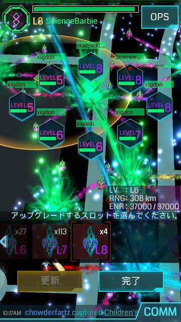 Ingressのスクリーンショット_4