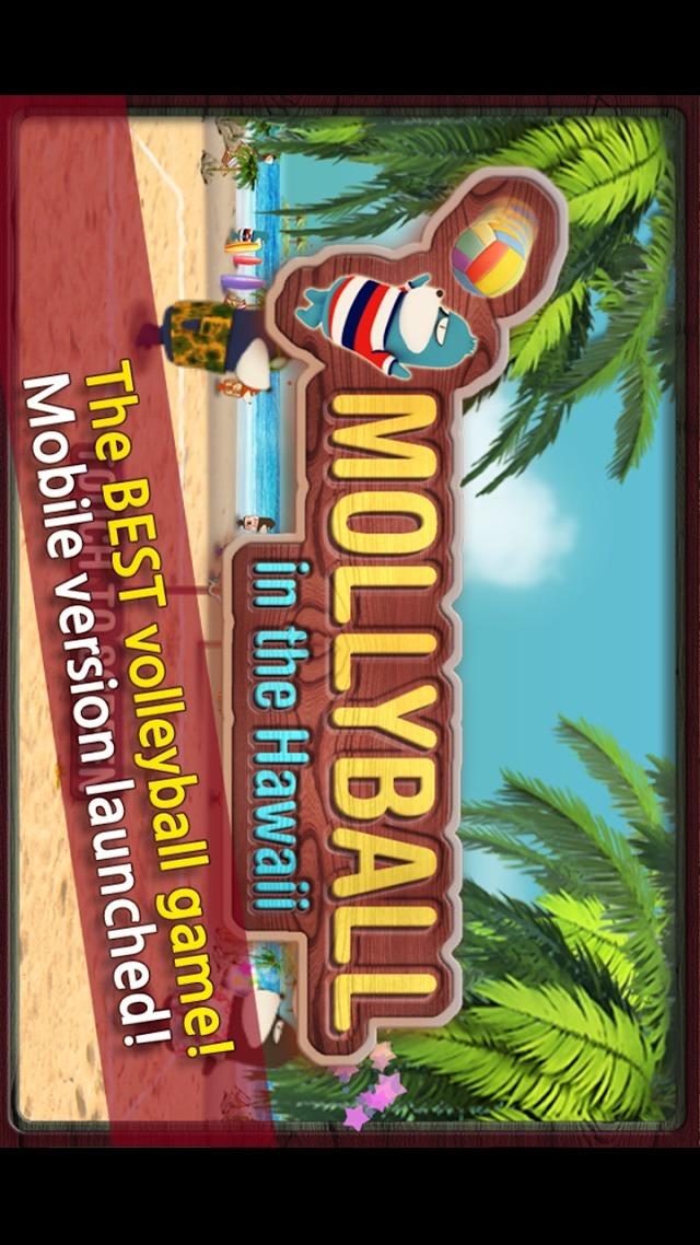 MollyBall(Pro)のスクリーンショット_1