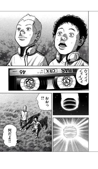 ひかりTVブック(電子書籍)のスクリーンショット_2