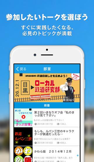 部活DO!supported by ひかりTVのスクリーンショット_3