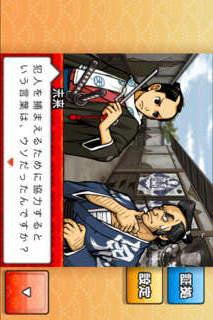 えどたんのスクリーンショット_4