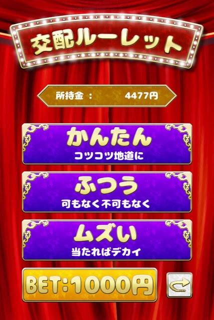 桃ぷる!のスクリーンショット_2