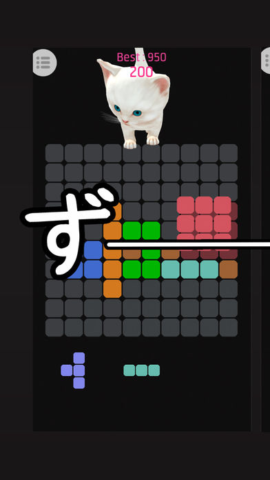 ずっとやってしまうパズル。のスクリーンショット_1