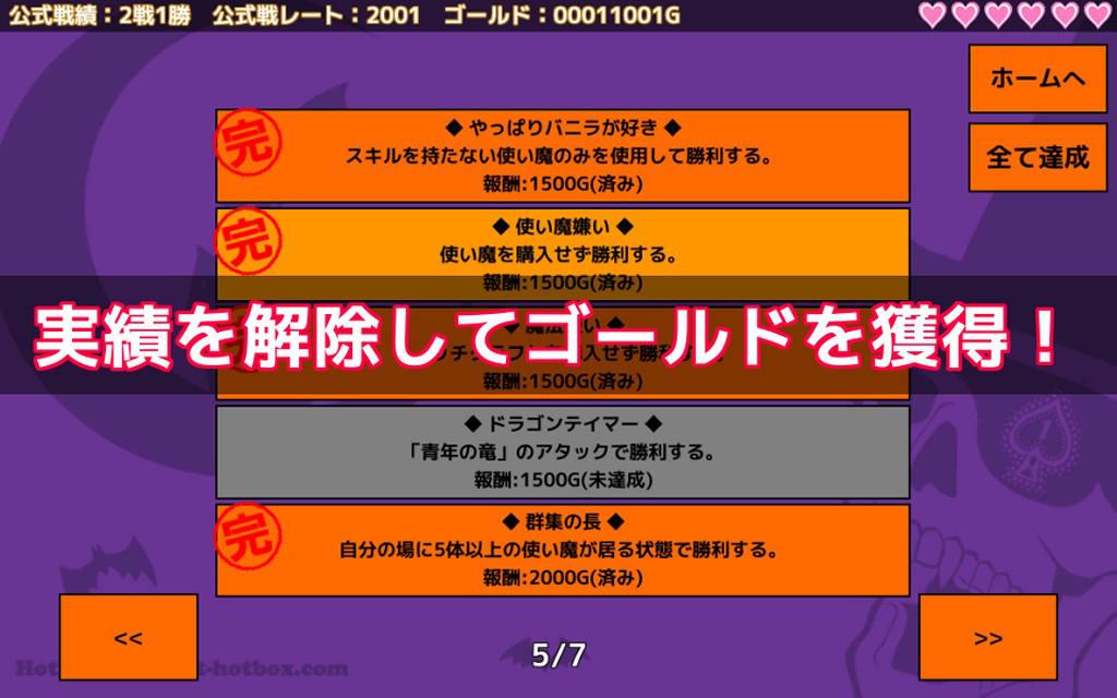 ウィッチ・デュエル・パンプキン2のスクリーンショット_3
