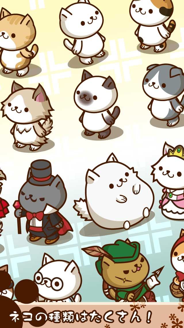 キャットプラネット -Cat Planet-のスクリーンショット_2