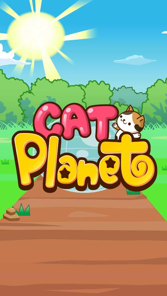 キャットプラネット -Cat Planet-のスクリーンショット_4