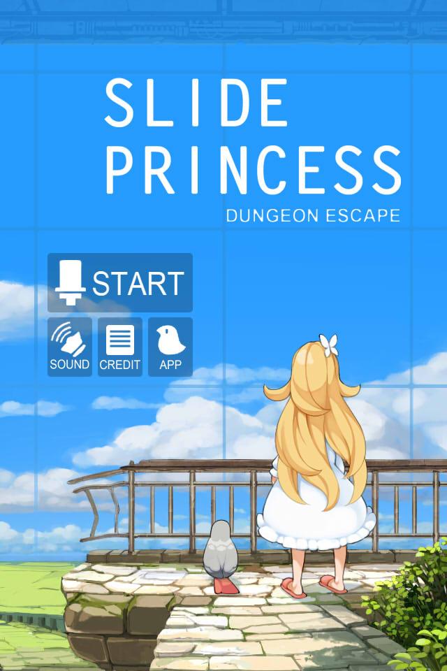 脱出ゲーム SLIDE PRINCESSのスクリーンショット_1