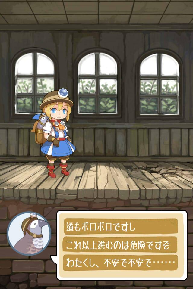 脱出ゲーム SLIDE PRINCESSのスクリーンショット_3