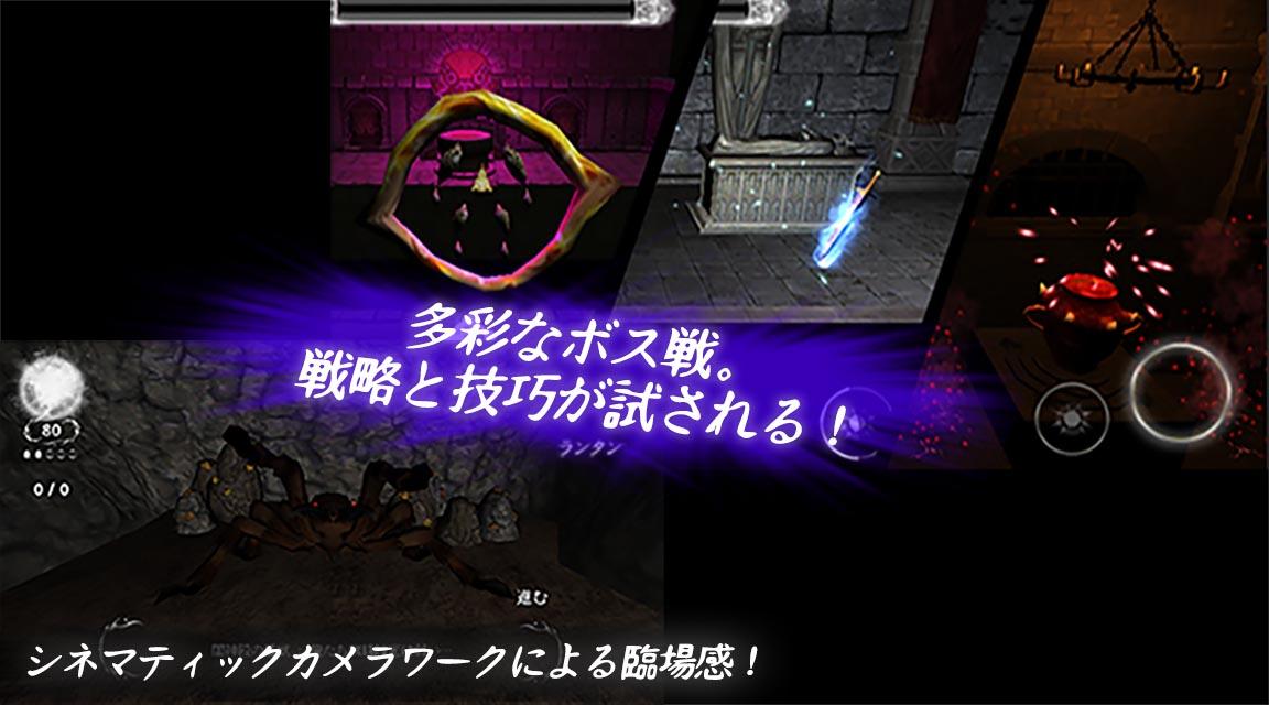 光の使徒-ギミックアクションのスクリーンショット_4