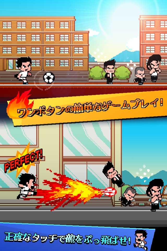熱血ヤンキー サッカー部 キックヒーローのスクリーンショット_2
