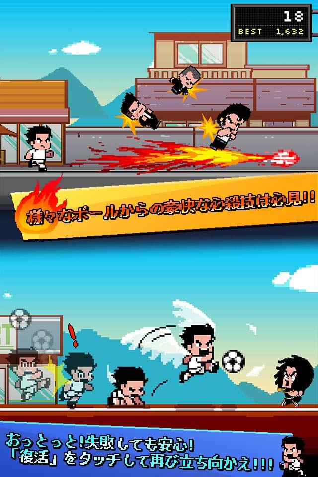 熱血ヤンキー サッカー部 キックヒーローのスクリーンショット_3