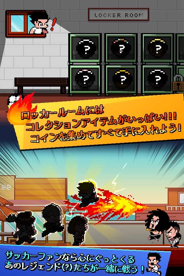 熱血ヤンキー サッカー部 ‐Kick Hero‐のスクリーンショット_4