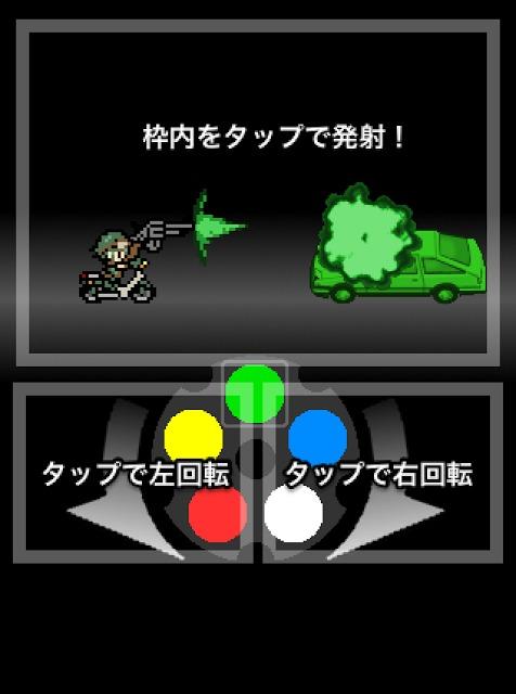 色を合わせて撃て!カラーマッチシューターのスクリーンショット_4