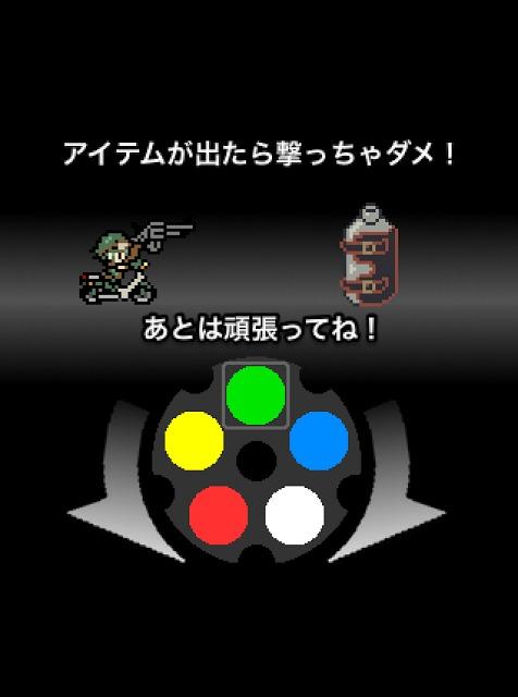 色を合わせて撃て!カラーマッチシューターのスクリーンショット_5