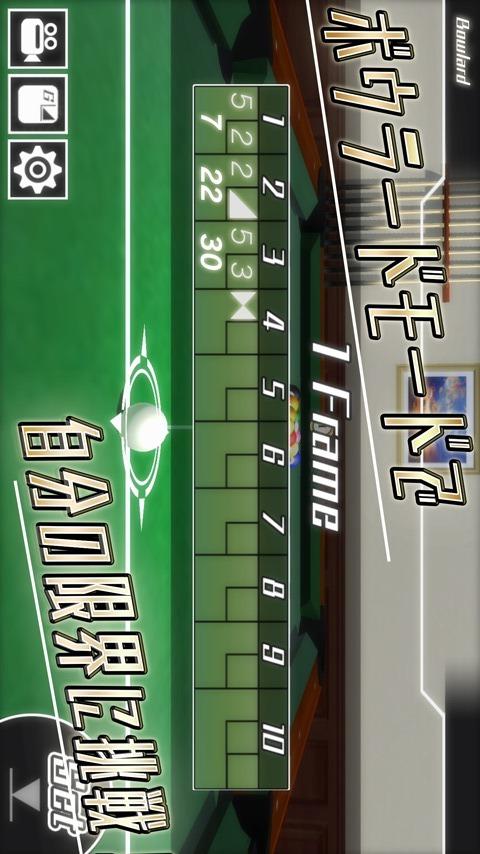 Pocket Billiard 3D - ビリヤード3Dのスクリーンショット_4