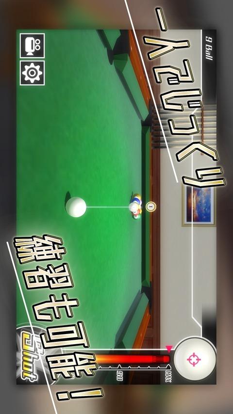 Pocket Billiard 3D - ビリヤード3Dのスクリーンショット_5
