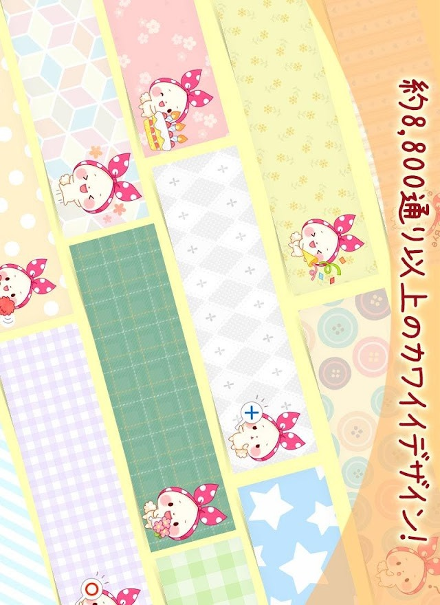 かわいいメモ帳・もちずきんちゃんのスクリーンショット_2