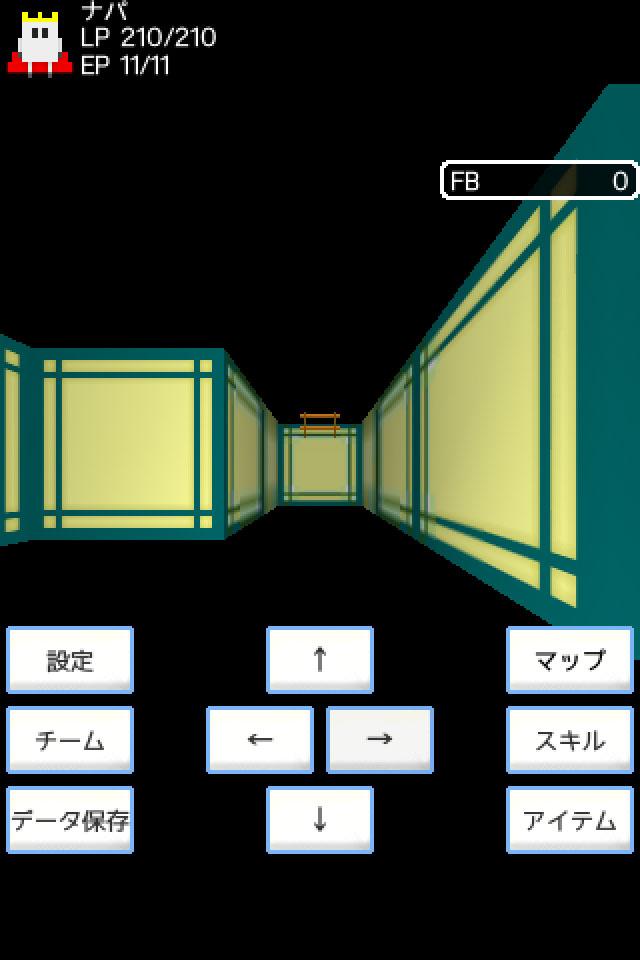 ーダンジョンRPGーエンタリックガイズのスクリーンショット_2