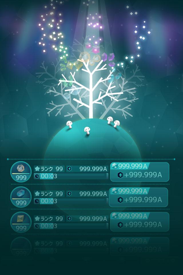 ホウセキの樹 -完全無料で遊べる癒され放置ゲームのスクリーンショット_3