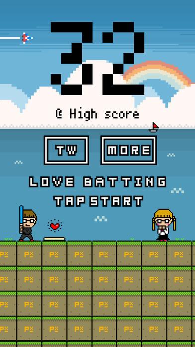 ラブバッテイング - 片手で遊べる野球ゲームのスクリーンショット_1