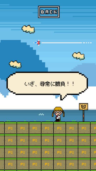 ラブバッテイング - 片手で遊べる野球ゲームのスクリーンショット_2