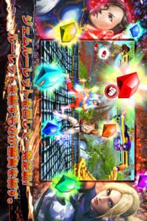 ストリートファイター X 鉄拳 MOBILEのスクリーンショット_4