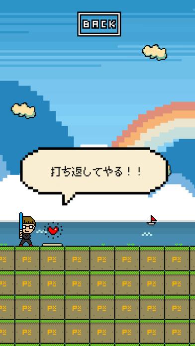 ラブバッテイング - 片手で遊べる野球ゲームのスクリーンショット_3