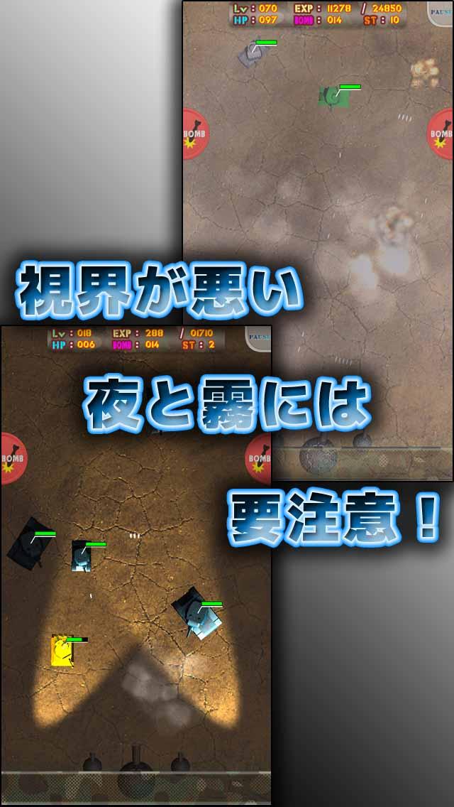Destroy The Tanks!のスクリーンショット_3