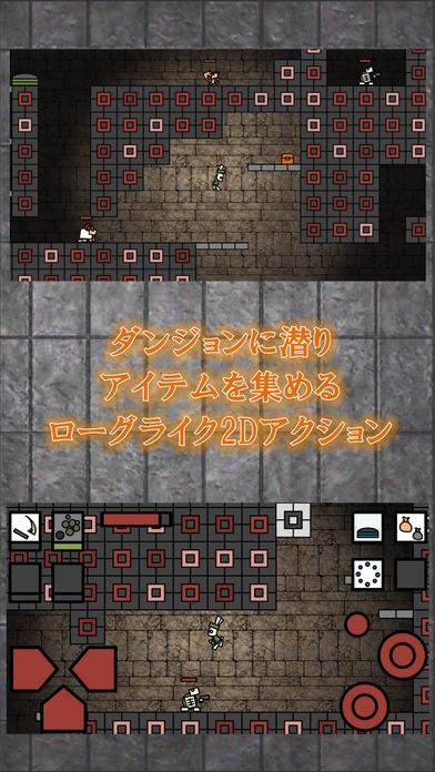 キャロットダンジョンのスクリーンショット_2