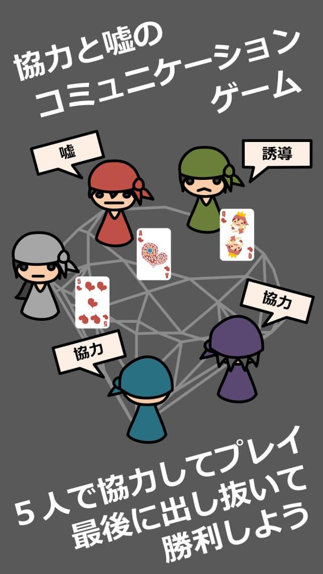 泥棒たちの協力ポーカーのスクリーンショット_2