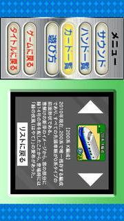 鉄ぽーかーのスクリーンショット_5