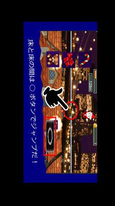 あっ!サンタクロースがやって来た! ~無料カジュアルゲームのスクリーンショット_2
