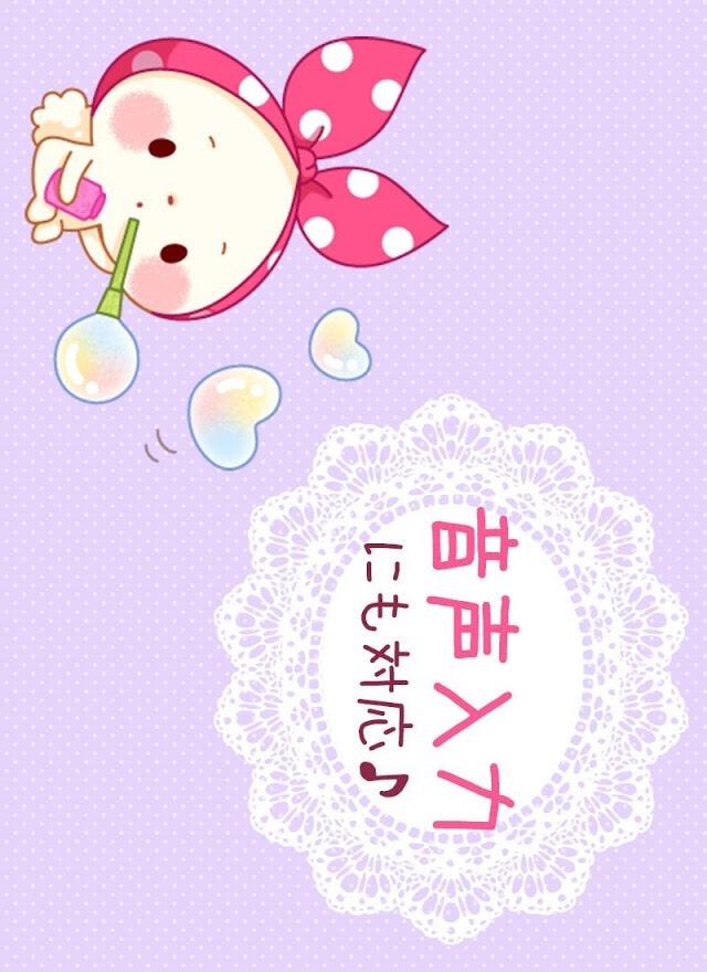 かわいいメモ帳・もちずきんちゃんのスクリーンショット_5