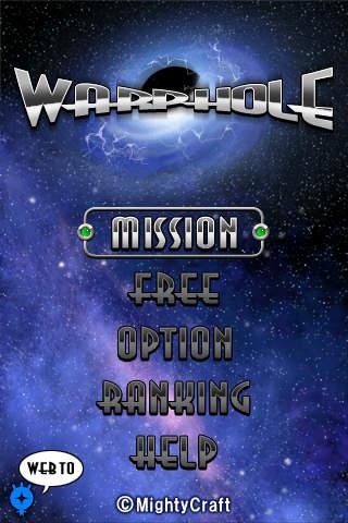 WarpHoleのスクリーンショット_4
