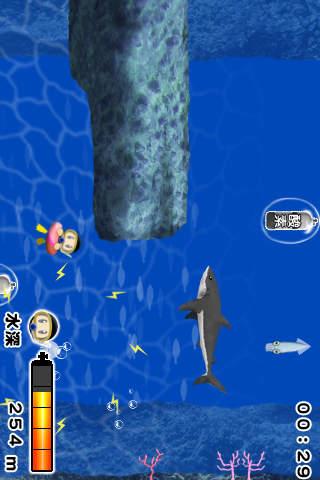 マイティの海底大冒険のスクリーンショット_2