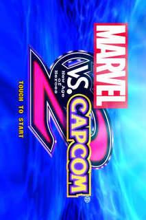 マーヴル VS. カプコン 2のスクリーンショット_1