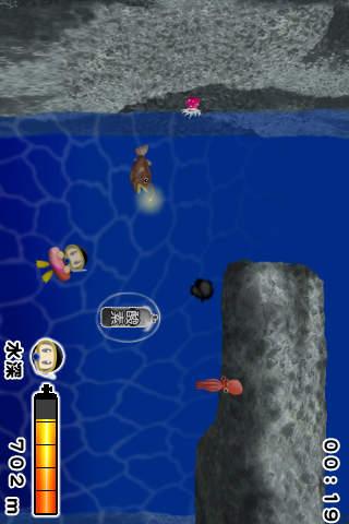 マイティの海底大冒険のスクリーンショット_4