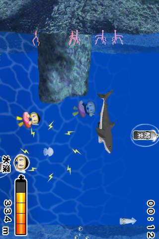 マイティの海底大冒険のスクリーンショット_5