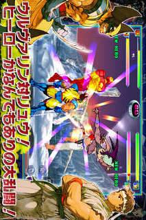 マーヴル VS. カプコン 2のスクリーンショット_2