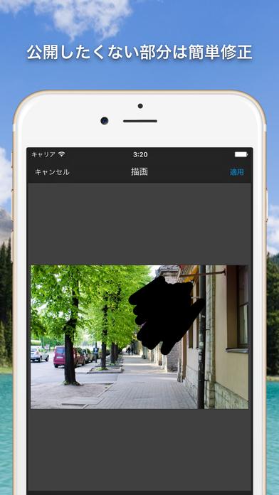 1日写真のスクリーンショット_3