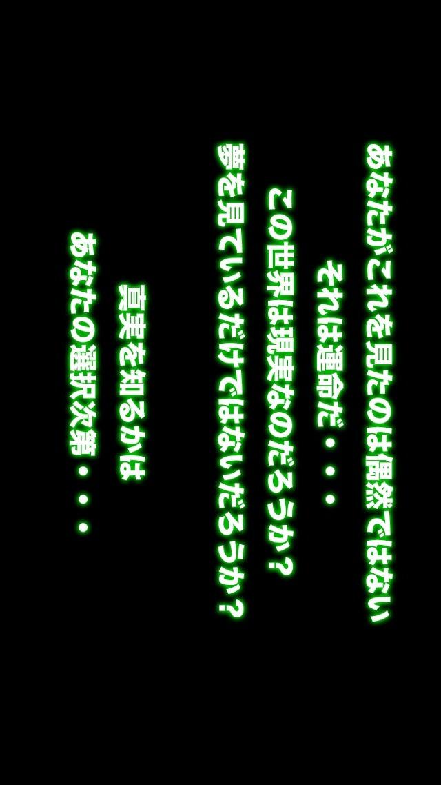 BUG-MANのスクリーンショット_2