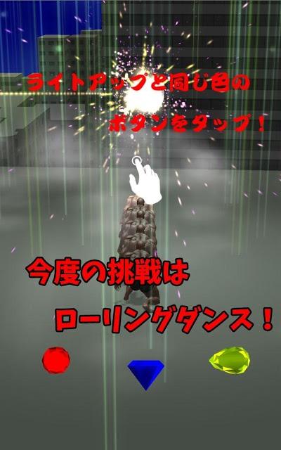 筋肉兄貴のローリングダンス!のスクリーンショット_2