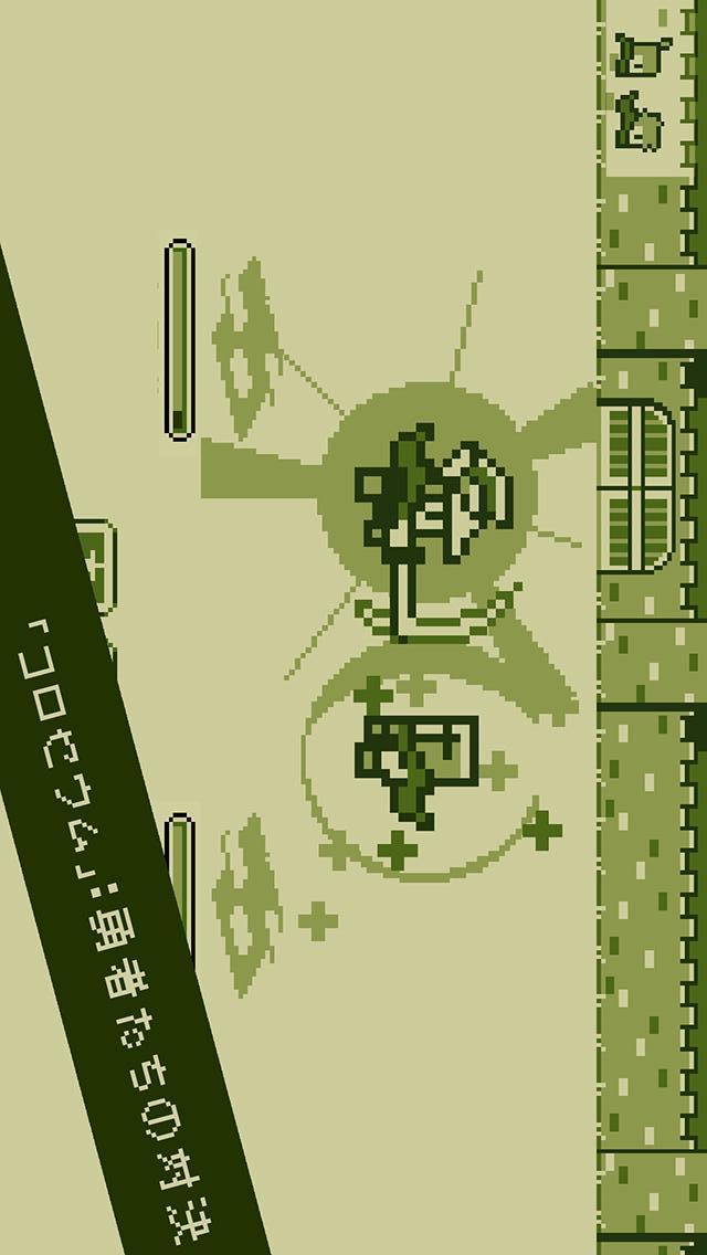 勇者はタイミング : コロセウムやレイドバトルのスクリーンショット_1
