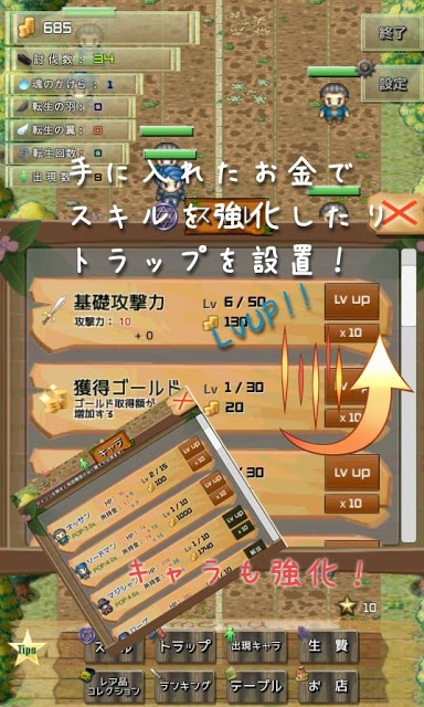 オイハギノモリ  -なんちゃってハクスラ系クリッカーRPG-のスクリーンショット_3