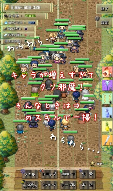 オイハギノモリ  -なんちゃってハクスラ系クリッカーRPG-のスクリーンショット_5