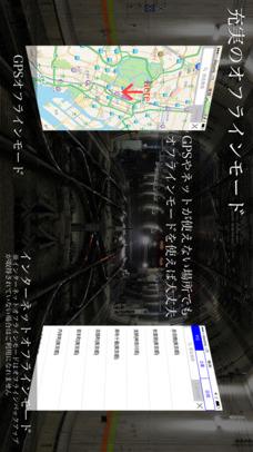 電車カウントダウン 東京・神奈川・千葉・埼玉のスクリーンショット_3