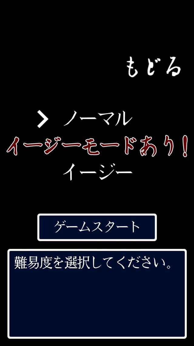 オウルヘッドRebuildのスクリーンショット_5