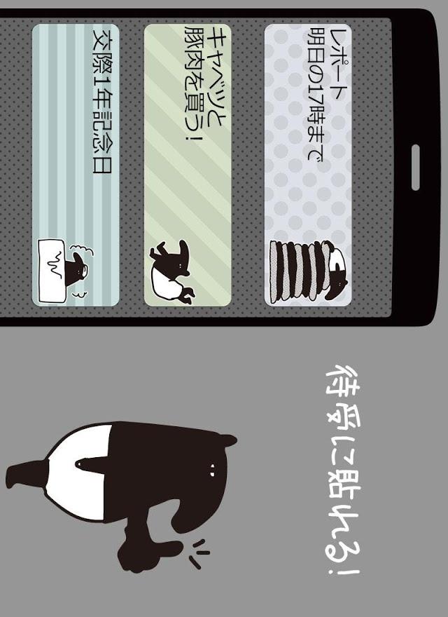 メモ帳・LAIMO(ライモ)のスクリーンショット_1