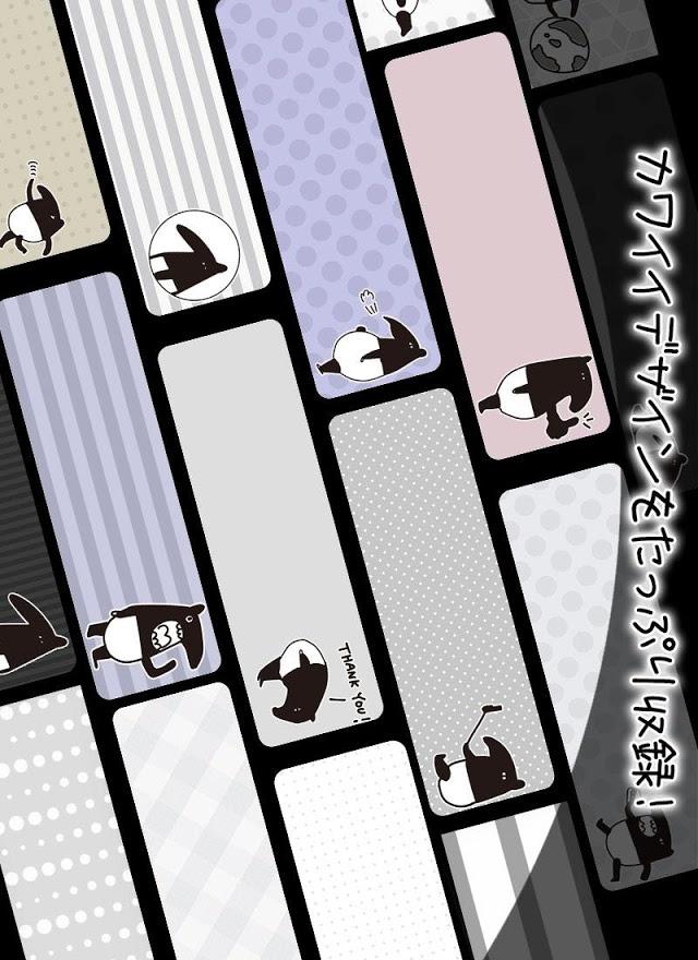 メモ帳・LAIMO(ライモ)のスクリーンショット_2