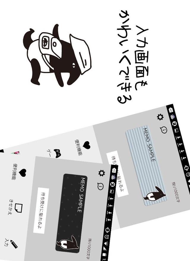 メモ帳・LAIMO(ライモ)のスクリーンショット_3